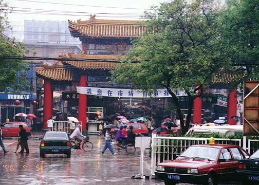 china3.jpg (87953 bytes)